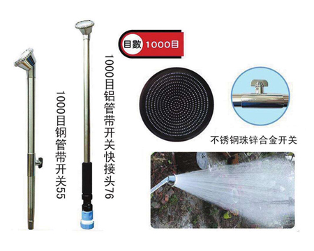 信农浇水工具(二)