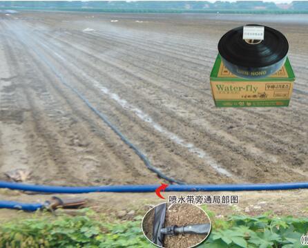 韩国信农灌溉双倍(喷幅6米)
